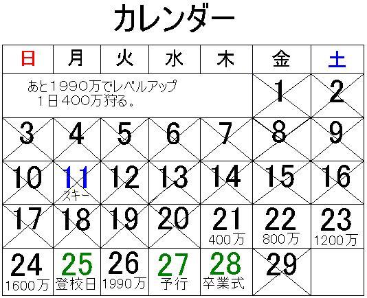 f0055776_19121148.jpg