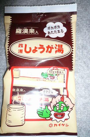 I got a cold._f0097683_23195760.jpg