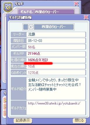 f0048086_2335660.jpg