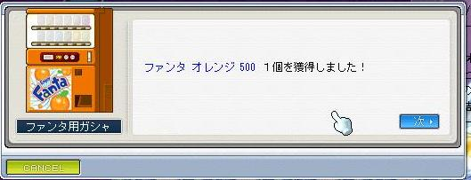 a0068991_22323367.jpg