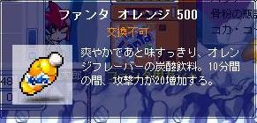 a0068991_223329.jpg