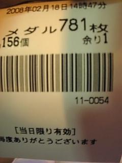 c0140192_15464937.jpg