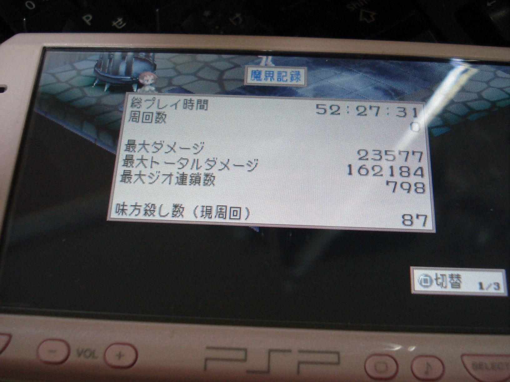 f0124204_3342180.jpg