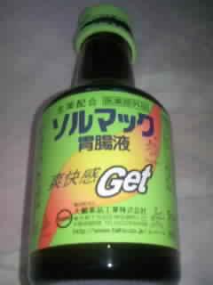 c0032006_18443252.jpg