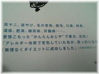 f0039907_14284231.jpg