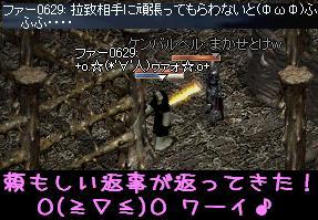 f0072010_3115835.jpg