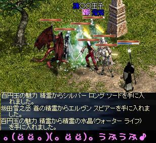 f0072010_32829.jpg