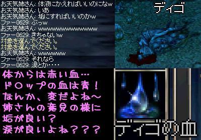 f0072010_384237.jpg