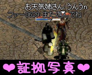 f0072010_39363.jpg