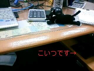 b0021311_2124166.jpg