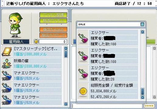 b0102513_234791.jpg