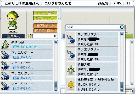 b0102513_24498.jpg