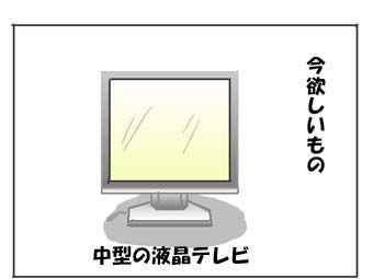 e0062214_210138.jpg