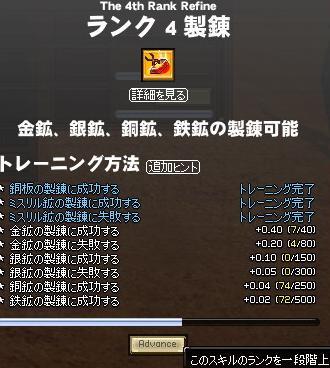 f0048418_993130.jpg