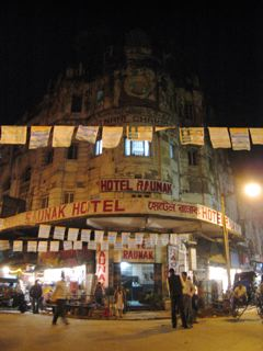 Kolkata, India 2008 - i -_d0010432_22582743.jpg