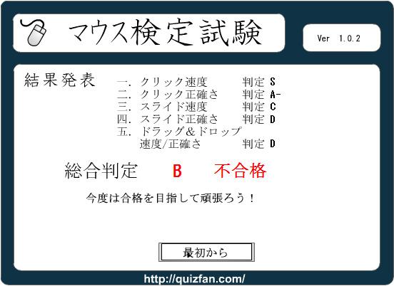 b0004933_2315546.jpg
