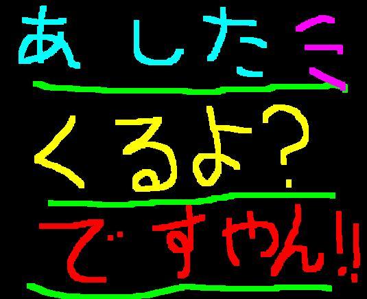f0056935_9235177.jpg
