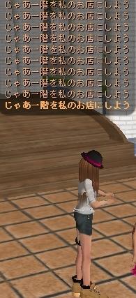 f0021041_15305889.jpg