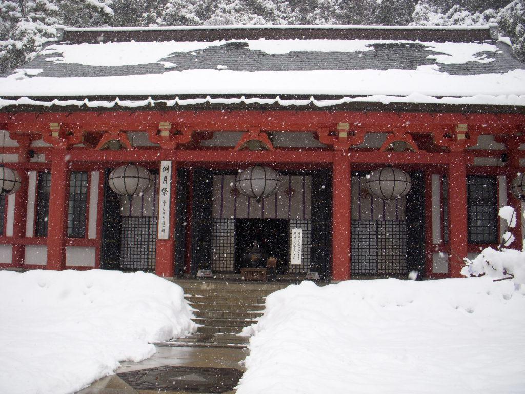 京都旅日記・・・鞍馬の訓え_c0156749_9413888.jpg