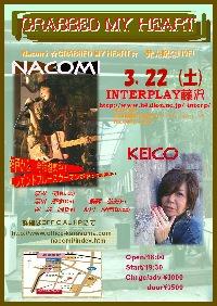 3月のライブ_c0105762_15272461.jpg
