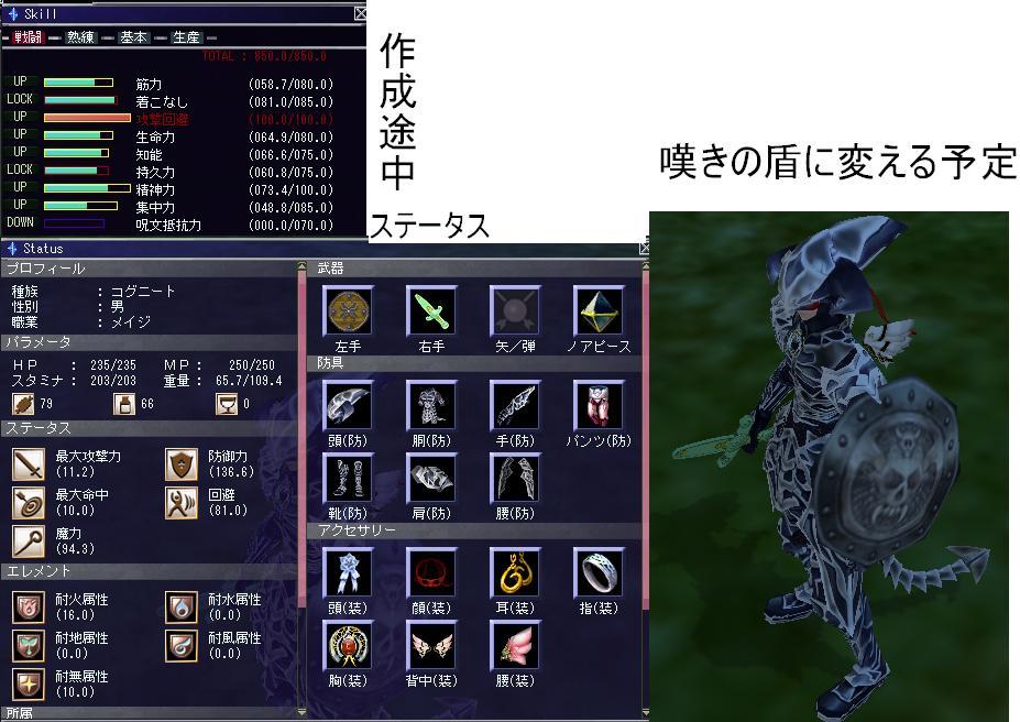 b0099264_5411826.jpg