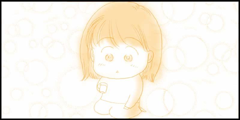 『タナカん家』_f0119369_1385998.jpg