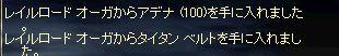 b0074571_852121.jpg