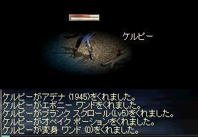 b0074571_861687.jpg
