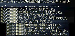 b0074571_86242.jpg
