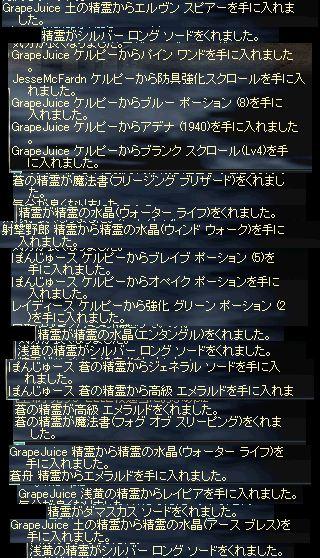 b0074571_86736.jpg