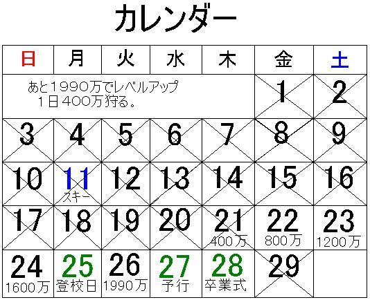 f0055776_17575993.jpg