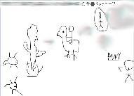 f0013578_22445119.jpg