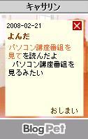 a0068693_052038.jpg