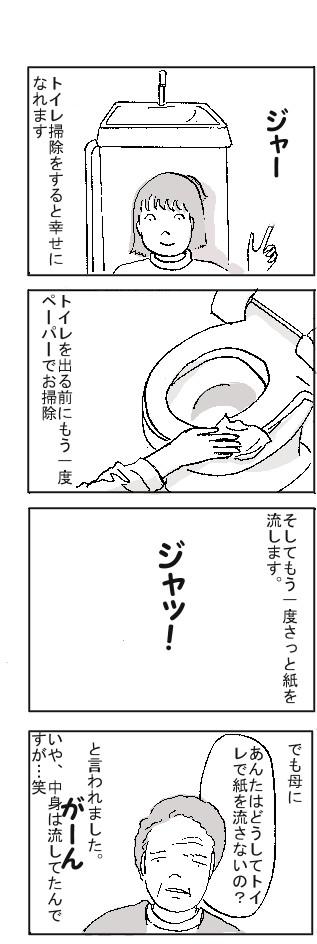 f0104393_12491724.jpg