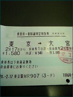 f0032498_6391898.jpg