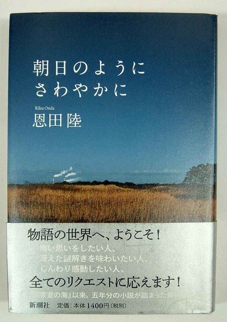 f0069799_12112012.jpg