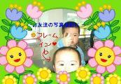 b0118202_155729.jpg