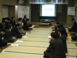 ブロック会長公式訪問in釜石_e0075103_2358578.jpg