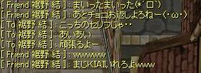 f0120403_125131.jpg