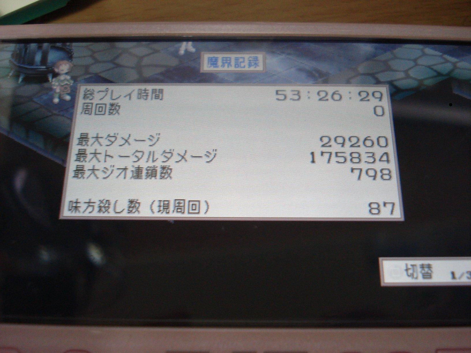 f0124204_2393158.jpg