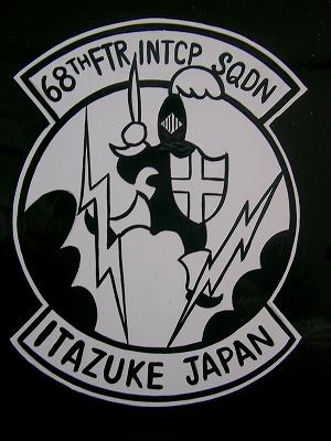ITAZUKE MOTORCYCLE CLUB_a0095515_2255240.jpg