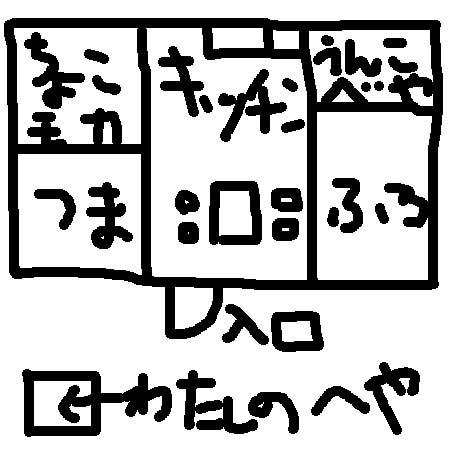 c0036617_6411572.jpg