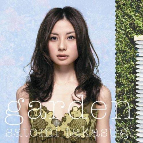 高杉さと美さん 「garden」_e0083922_5365383.jpg