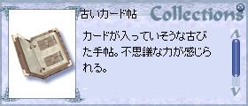 f0089123_0512979.jpg