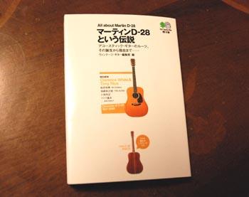 最近買った本_e0103024_002826.jpg