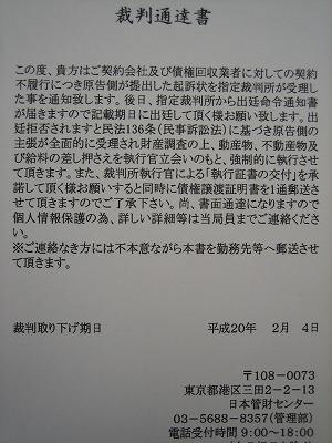 b0100229_12504679.jpg