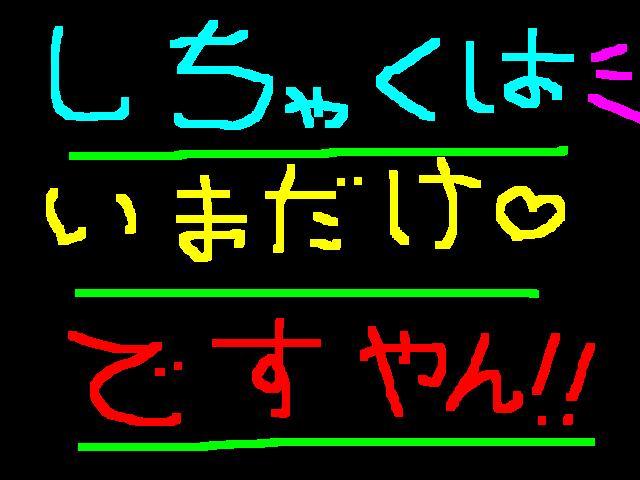 f0056935_21504321.jpg