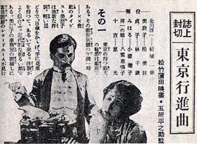 新雪 by 灰田勝彦 : Songs for 4 ...