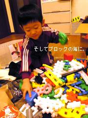 c0029744_12493.jpg