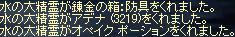 f0051047_1333277.jpg